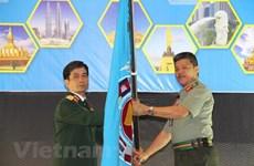 Le Vietnam assumera le rôle de pays hôte de la réunion de l'APCN en 2020