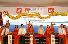 Inauguration des centrales solaires DT1 et DT2 à Tay Ninh