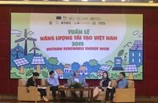 Colloque sur la finance verte pour les énergies renouvelables dans l'industrie