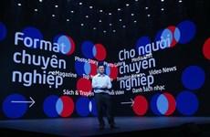Le Vietnam a son réseau social, Lotus