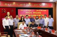 Renforcement de la coopération entre Hai Duong et Bac Giang