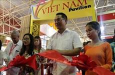 Le Vietnam à la foire internationale de La Havane 2019