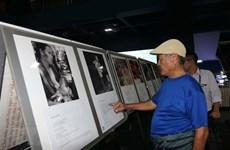 Ouverture d'une exposition de photos sur les victimes de guerre vietnamiennes et japonaises