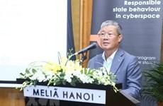 Colloque sur le code de conduite et la responsabilité des pays dans le cyberespace
