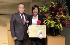 Une scientifique vietnamienne reçoit le prix international du Japon