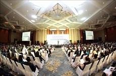 La 9e Conférence régionale Asie-Pacifique sur le développement de la petite enfance