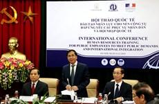 Colloque international sur la formation des ressources humaines pour l'intégration