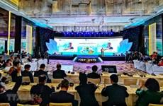 Des mesures aident le tourisme vietnamien à s'envoler