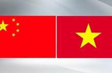 L'Institut Confusius de l'Université de Hanoï fête les cinq ans de sa fondation