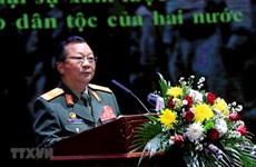 La Journée des soldats volontaires vietnamiens au Laos célébrée à Vientiane