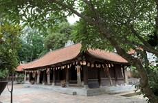 Vinh Nghiêm, pagode incontournable dans le bouddhisme vietnamien