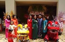 Des Vietnamiens en Australie célèbrent le Nouvel An lunaire 2020