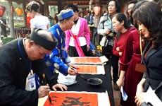 Hanoï: plusieurs activités prévues à l'occasion du Têt 2020