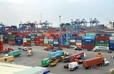 Tarif douanier préférentiel spécial entre le Vietnam et Hong Kong (Chine)