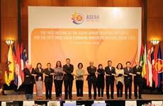 Trois orientations prioritaires pour le pilier économique de l'ASEAN en 2020