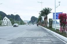 """Quang Ninh construira une """"route du patrimoine"""""""