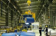 Les exportations d'acier de construction de Hoa Phat ont augmenté de 17% en avril