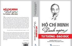 Des activités célébrant le 130e anniversaire de la naissance du Président Ho Chi Minh