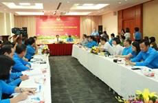 La Confédération générale du travail du Vietnam suit l'exemple moral du président Hô Chi Minh