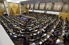 Malaisie : ouverture de la première session du Parlement du nouveau gouvernement