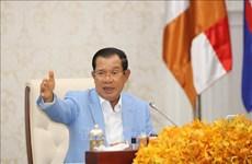 Le PM cambodgien souligne la nécessité d'accélérer le commerce régional