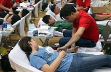 Itinéraire rouge 2020 : plus de 800 unités de sang collectées dans la ville de Vung Tau