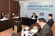 La République de Corée démarre les négociations sur l'accord de libre-échange avec le Cambodge
