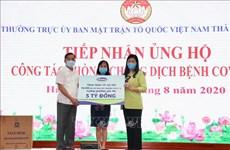 Hanoï et Quang Ngai reçoivent des dons pour lutter contre le COVID-19