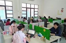 Le Vietnam publiera le Livre blanc sur les TIC 2020