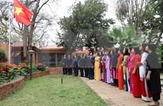 La Fête nationale du Vietnam célébrée en Afrique du Sud et en Égypte