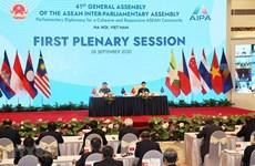 AIPA-41: l'agenda du deuxième jour
