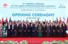 AIPA 41: la diplomatie parlementaire pour une Communauté de l'ASEAN cohésive et réactive