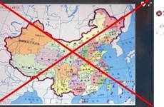 Sanction pour la diffusion d'une carte indiquant incorrectement la souveraineté du Vietnam