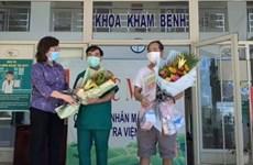 Da Nang : le dernier patient de COVID-19 annoncé guéri