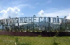 Création du Comité de gestion des projets d'infrastructures des zones industrielles à Da Nang