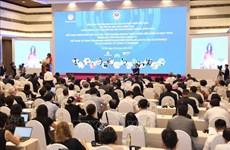 Ouverture du 3e Forum annuel sur la réforme et le développement du Vietnam