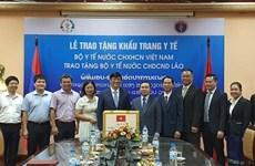Vietnam et Laos renforcent leur collaboration dans la lutte anti-COVID-19