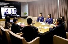 Création du Fonds d'investissement pour la croissance du Vietnam