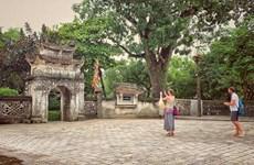La 2e phase du Programme de relance du tourisme intérieur