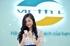 Viettel et MobiFone autorisés à tester commercialement la 5G à Hanoï et à HCM-Ville