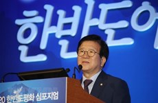 Vietnam-R. de Corée: les deux groupes de députés d'amitié renforceront leur coopération