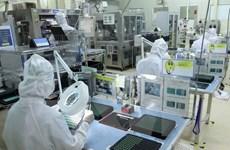 Dong Nai : l'attraction de l'IDE des 11 mois pourrait dépasser l'objectif annuel