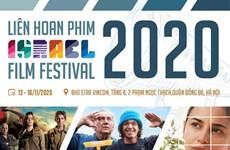 Un festival du film d'Israël sera organisé à Hanoï et Ho Chi Minh-Ville