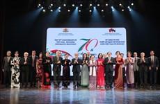 Vietnam et Bulgarie fêtent le 70e anniversaire de l'établissement de leurs relations diplomatiques