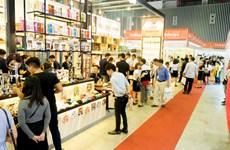 Bientôt l'exposition internationale sur l'industrie alimentaire vietnamienne