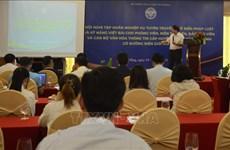 Amélioration des compétences de propagande sur la situation à la frontière Vietnam-Laos
