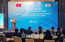 Promotion de l'investissement sud-coréen au Vietnam