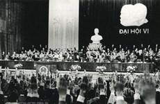 6e Congrès national du Parti: initier et mener l'œuvre de Renouveau