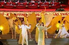 Ho Chi Minh-Ville: programme artistique célébrant le 13e Congrès national du Parti