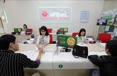 Brand Finance: VP Bank figure dans le top 250 marques bancaires les plus valorisées au monde